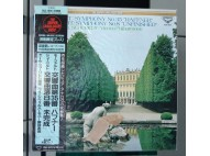 CARL SCHURICHT/VIENNA PHILHAR. - MOZART SYMPHONY NO:35 - King-Japan
