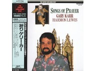 GARY KARR SONGS OF PRAYER KING JAPAN LP