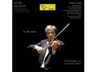 Marco Fornaciari Paganini: Uto Ughi and Orchestra 45 rpm FONE LP