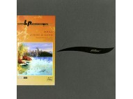 Tsuyoshi Yamamoto - Autumn in Seattle 45 RPM Box Set 200 gram Clarity Vinyl
